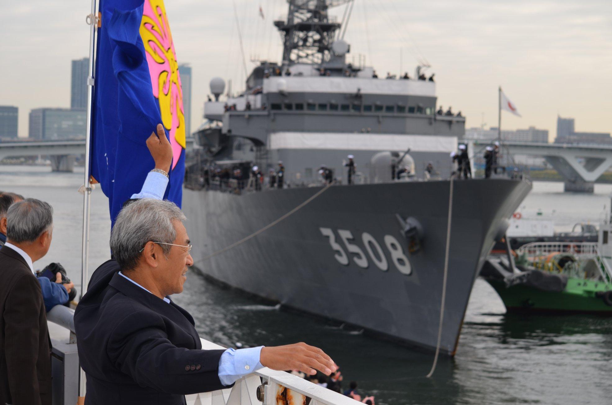 日本国練習艦隊への支援|公益財...